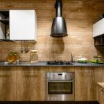 Cucina-stile-industrial-KORINNA-Sconto-50%-per-rinnovo-esposizione-CasaStore-Arredamenti-Salerno-9