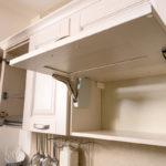 Cucina-stile-shabby-chic-TELMA-Sconto-50%-per-rinnovo-esposizione-CasaStore-Arredamenti-Salerno-13